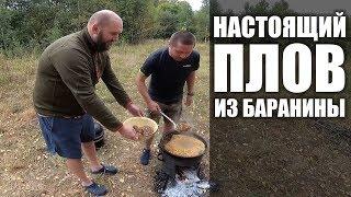 Узбекский плов из баранины. Рецепт настоящего плова. Как приготовить рассыпчатый плов в казане