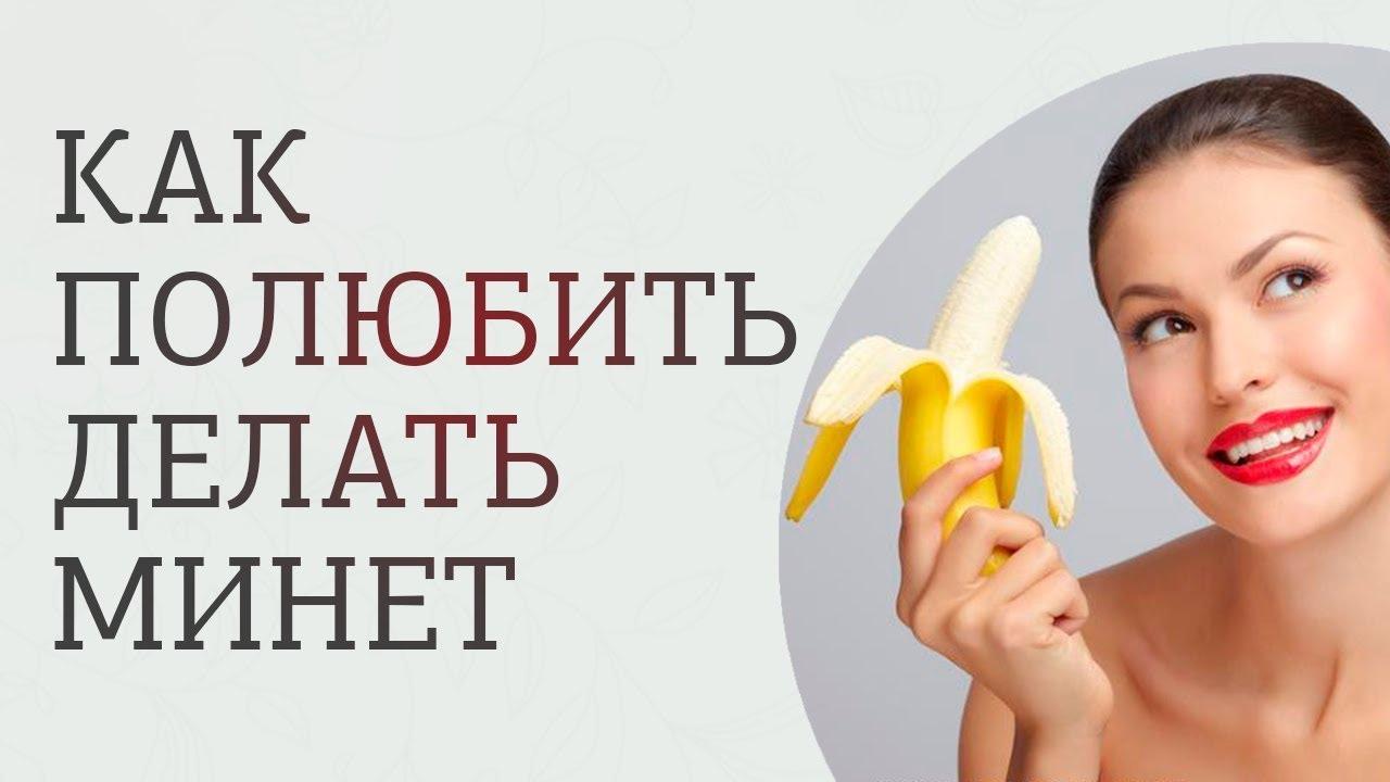 derevenskaya-pizda-kak-delat-oralniy-seks-opisanie-s-foto-video-molodie