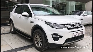 Land Rover Discovery Sport 2017   Real-life review