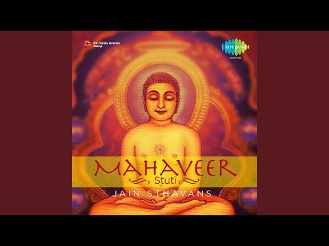 Samaro Mantra Bhalo Navkar 1971