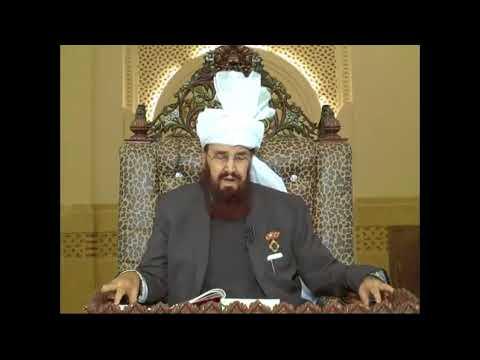 Akhri Bayan By Maulana Ameer Muhammad Akram Awan