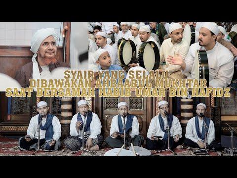 Spesial Bersama Habib Umar Bin Hafidz - Liibirojwaak - Ahbaabul Mukhtar Official