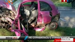 В Дзержинском районе столкнулись 4 авто. Зона Х