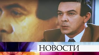 Первый канал вспоминает легендарного певца Муслима Магомаева.