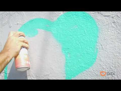 ¿Por qué mereces más? Participa en el mural de DiDi México.