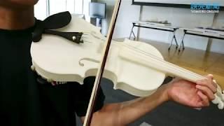 国産3Dプリンターで作られたバイオリン初披露