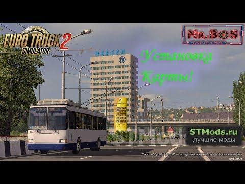 Установка карты Южный регион плюс связка с Рус мап (Rus Map) Euro Truck Simulator 2