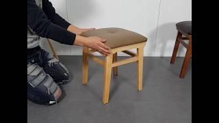 [코쿤가구] 스타일 체어 - 북유럽 원목 사각 보조의자…