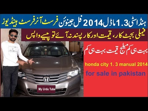 honda city 1. 3 manual 2014 for sale in pakistan