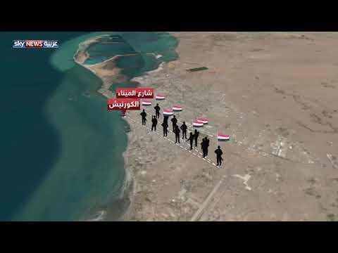 القوات اليمنية المشتركة تحبط محاولات تسلل للمتمردين بالحديدة  - نشر قبل 6 ساعة