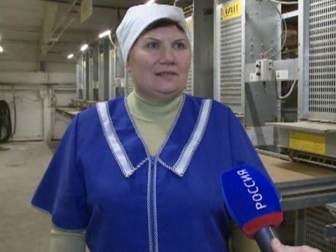 Новости - МБОУ СОШ