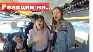 РЕАКЦИЯ кавказцев на МОЮ ПРИЧЕСКУ / ВидФест