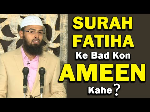 Surah Fatiha Jab Namaz Me Imam Padhle To Imam Aur Muqtadi Dono Ko Ameen Kehna Chahiye Ye Sunnat Hai