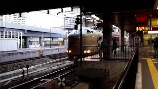 JR伯備線 寝台特急サンライズ瀬戸号285系琴平行 岡山駅発車