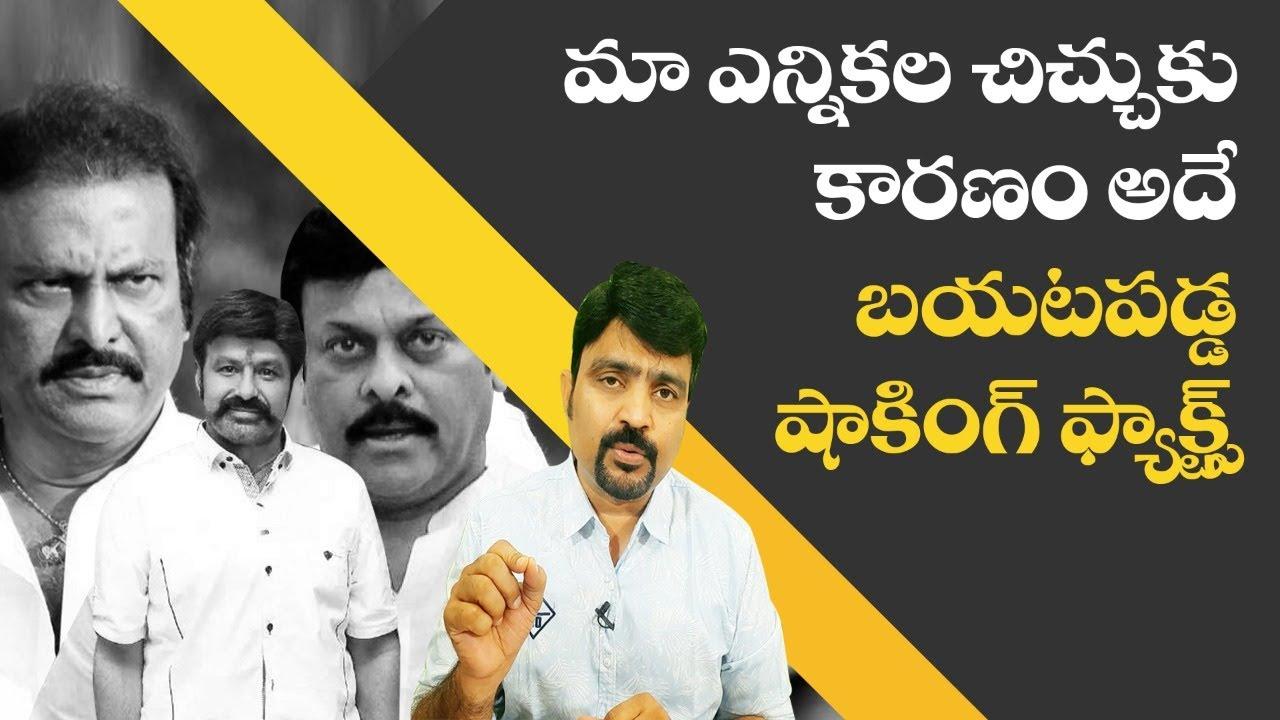 Download Reasons Behind Maa Election Controversies   Nidhi Tv