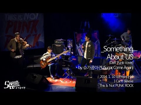 슈가콤아겐 [LIVE] 20140110 슈가콤아겐 - Something About Us (Daft Punk cover) @ 프리즘홀 Prism Hall / Sugar, Come Again