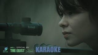 เหตุผล - THE EXIST [Karaoke]