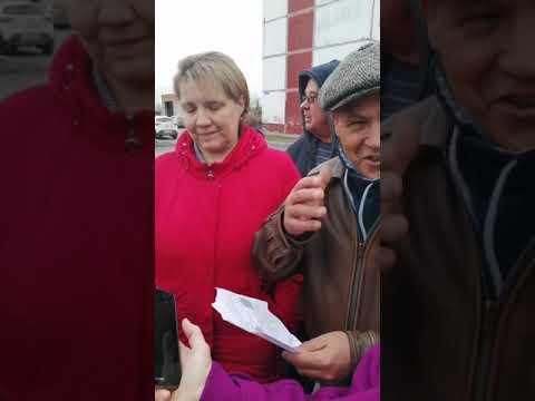 Проблемы в Егозово, Ленинск-Кузнецкий район