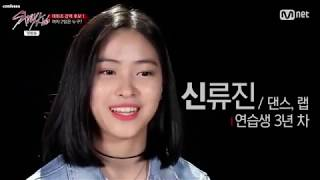 스트레이키즈 신류진 컷모음 JYP는 역시 걸그룹