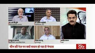Desh Deshantar :  नेपाल - चीन करार और भारत | Nepal-China treaty and India