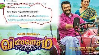 Viswasam Full HD Movie in Tamil rockers| படம் வெளியாகும் நேரம் அறிவித்து அதிர்ச்சியை ஏற்படுத்திய