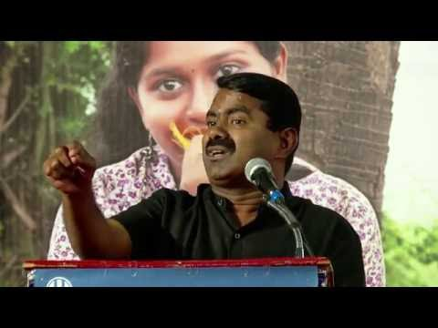 "Infosys Employee Swathi""s Death - why there was No Proper Security - Naam Tamilar Seeman"