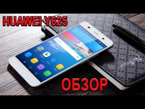 Полный обзор Huawei Y625 (тесты, игры)