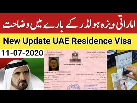 UAE,NEWS 11/07/20 Live.new Order, For Uae Residence Visa Inside & Outside Exit Re Entry Visa Holders