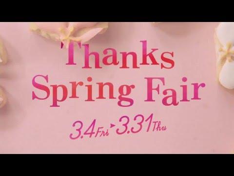 Thanks Spring Fair