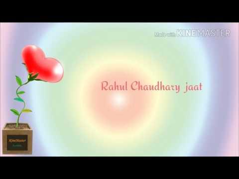 Aligarh music senter rahul chaudhary