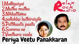 Periya Veetu Panakkaran movie songs 1990 | Audio jukebox box