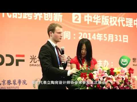 The 4th China Beijing International Fair of Trade in Services   YouTube 360p
