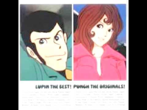 LUPIN III - AFRO ROCK THEME (instrum.)
