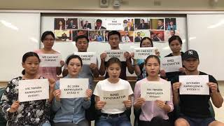 Интернет-протест монгольских студентов