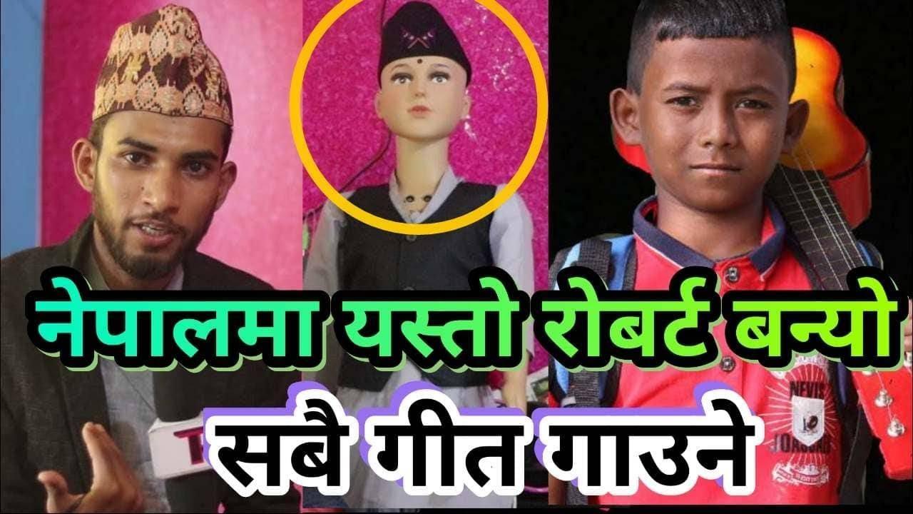 नेपालमा बन्यो यस्तो रोबर्ट...जस्ले Ashok Darji को समेत गीत गाउने Bhagya Neupane,  Luv-Kush