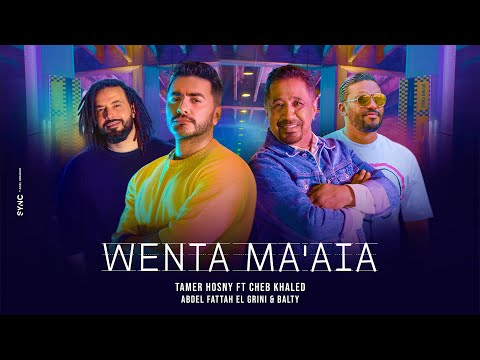 Tamer Hosny FT Cheb Khaled - Wa enta Maayia ( Remix) Abdelfattah Grini FT Balti/ كليب وانت معايا