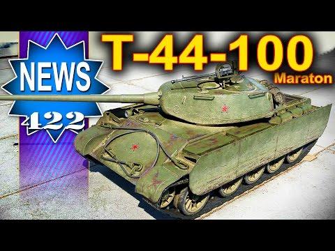 JEST! Maraton na T-44-100 - NEWS - World of tanks