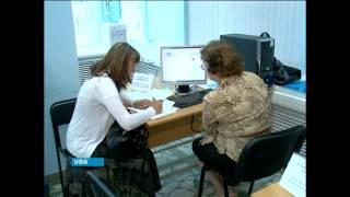 Украинские беженцы смогут получить помощь в трудоустройстве по принципу