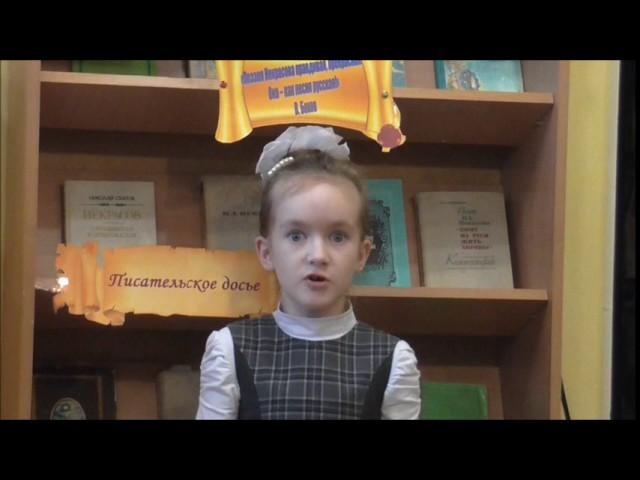 Изображение предпросмотра прочтения – ЕлизаветаЛеонтьева читает отрывок изпроизведения «Крестьянские дети» Н.А.Некрасова