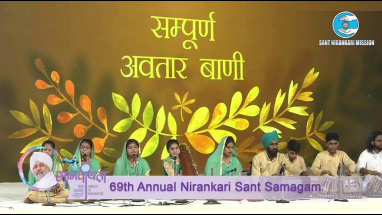 Sewak Hai Jo Malak Da   Holy Avtar Vani By Devotee From Punjab   69Th  Nirankari Sant Samagam