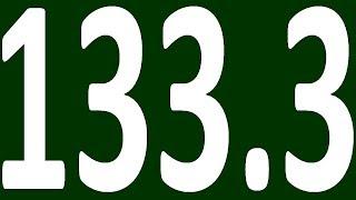 КОНТРОЛЬНАЯ АНГЛИЙСКИЙ ЯЗЫК ДО ПОЛНОГО АВТОМАТИЗМА С САМОГО НУЛЯ УРОК 133 3 УРОКИ АНГЛИЙСКОГО