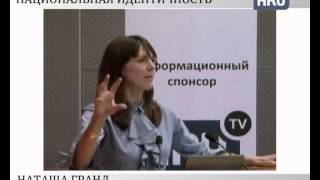 Как победить Лукашенко – Наташа Гранд