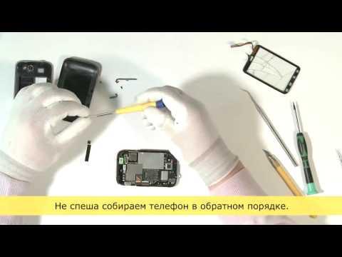 Ремонт сотовых телефонов, смартфонов в Томске - Mobi 03