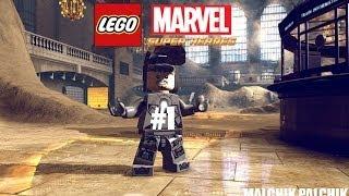 Lego Marvel Super Heroes - Уууу, космические блоки - #1