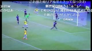 【リオ五輪】 藤春廣輝も 吹 っ 切 れ た 【サッカー】