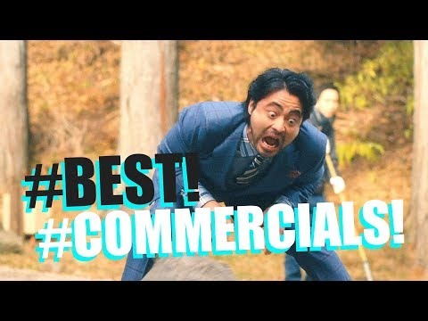 BEST JAPANESE COMMERCIALS OF 2018   SPRING SPECIAL   4K UPSCALE