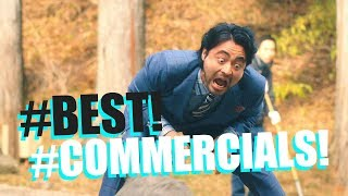 BEST JAPANESE COMMERCIALS OF 2018 | SPRING SPECIAL | 4K UPSCALE