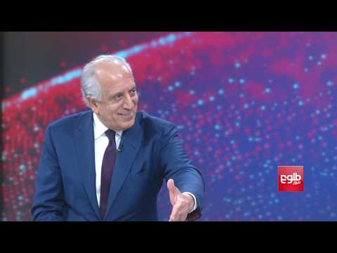 Exclusive Interview With US Envoy Zalmay Khalilzad On Afghan Peace