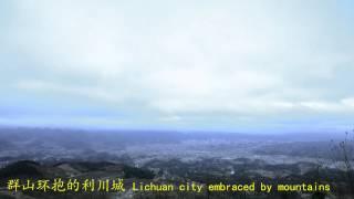 the beautiful lichuan hubei china