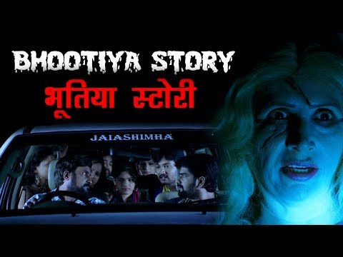 BHOOTIYA STORY |  Superhit South Dubbed Horror Movie In Hindi | TARUVATHA KADHA
